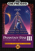 File:Phantasy Star III box US.jpg