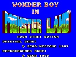 File:Wonder Boy in Monster Land.jpg