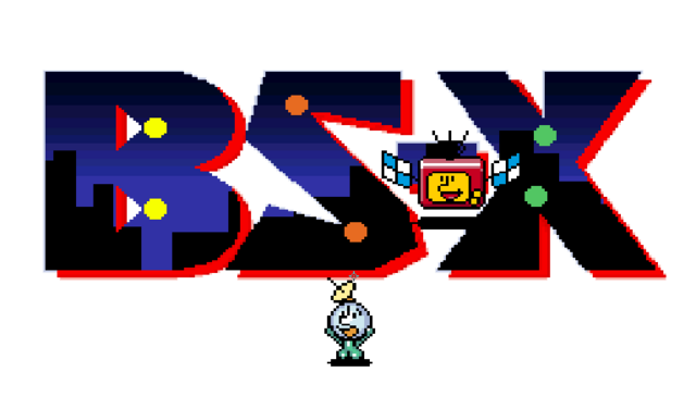 File:BSX SATELLAVIEW LOGO.png