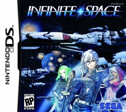 File:Infinite-space-box.jpg