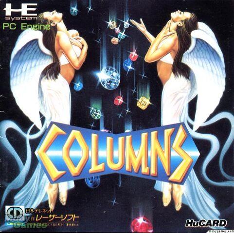 File:Columns pce.jpg