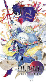 Final Fantasy IV - The After Years