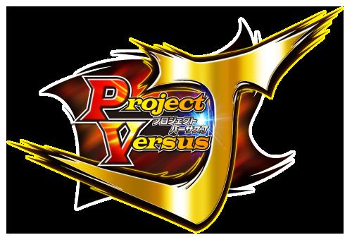 File:Project versus j.png