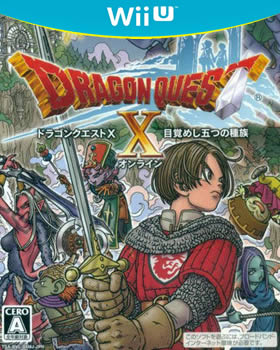 File:Dragon-quest-x-wii-u-box-art.jpg