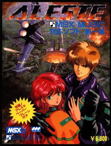 File:Aleste MSX2 cover.jpg