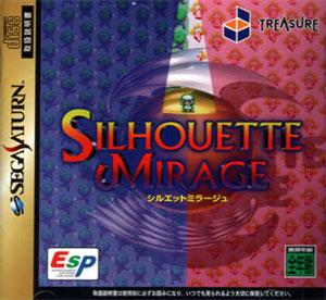 File:Smirage-cover.jpg