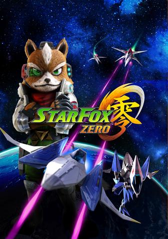 File:StarFox(WiiU).png