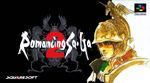 Romancing SaGa 2 SFC Cover