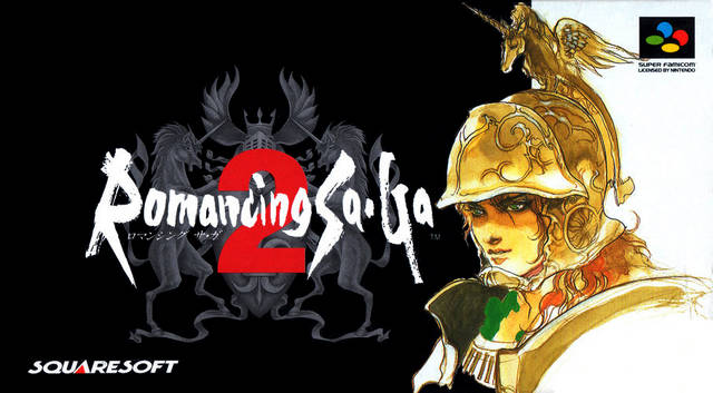 File:Romancing SaGa 2 SFC Cover.jpg