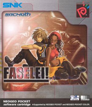 File:Faselei front large.jpg