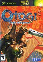 Otogi1
