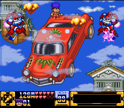 File:G Goemon4 screen.png