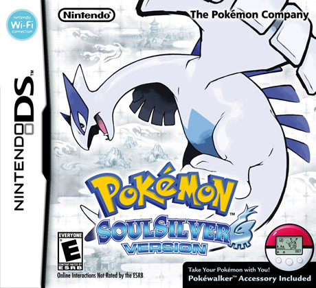 File:Pokemon SoulSilver Version box.jpg
