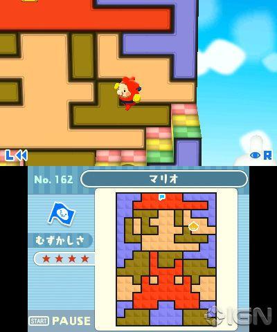 File:Pushmo screenshot 1-1-.jpg