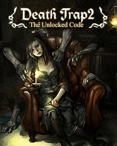 File:Death trap 2 01.png