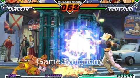 ♥VGM 42~ Capcom vs SNK 2 - This is True Love Makin'