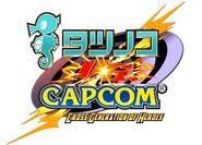 Tatsunoko vs Capcom - Cross Generation of Heroes Logo