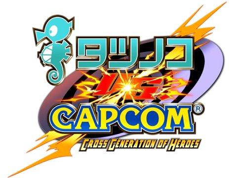 File:Tatsunoko vs Capcom - Cross Generation of Heroes Logo.jpg