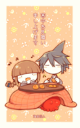 Wadanohara and samekichi under the kohatsu