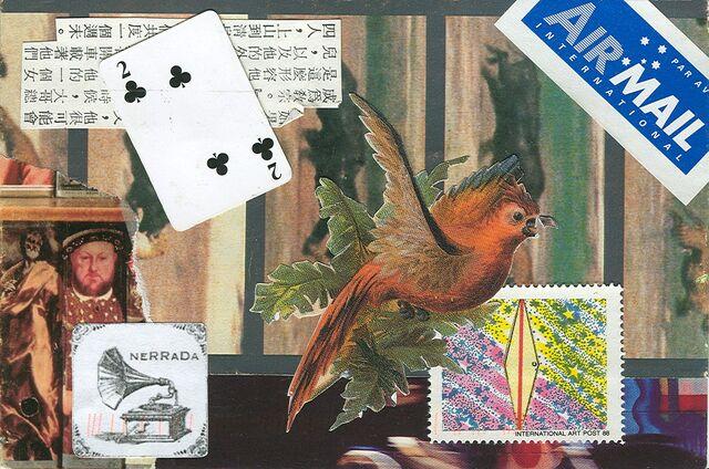 File:NeRRaDa Air Mail.jpg