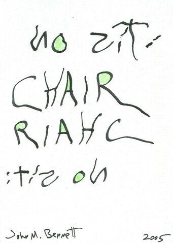 File:John M Bennett Chair Less Chair.jpg
