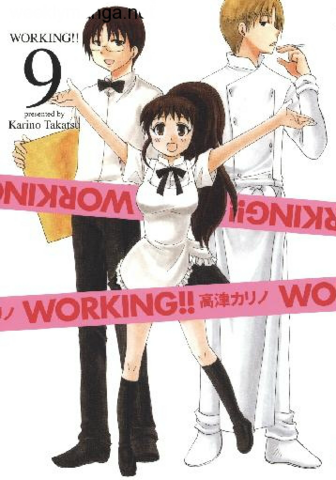 File:Volume9cover.png