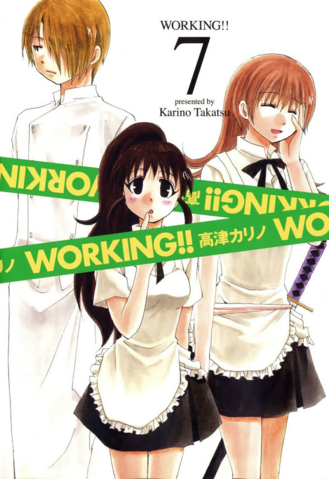 File:Volume7cover.png