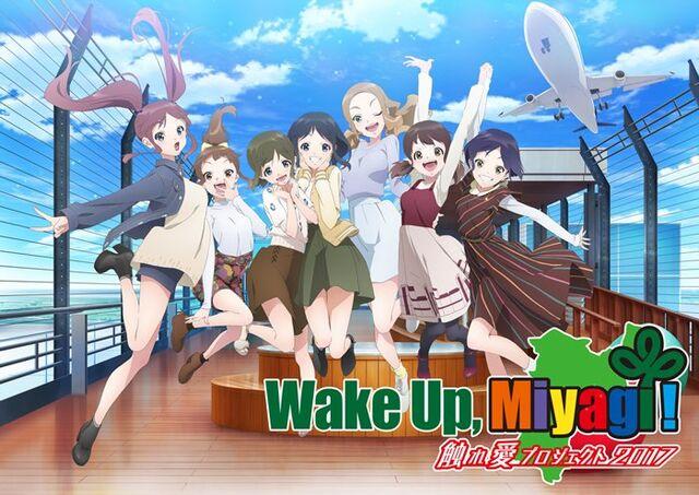 File:Wugmiyagipr.jpg