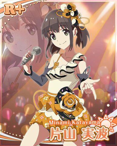 File:MINAMI GAME 08.jpg