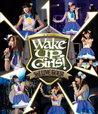 File:3rd Live Tour Cover.jpg