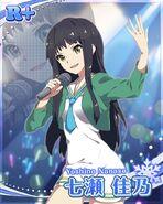 YOSHINO GAME 02