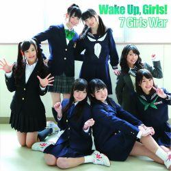 File:7 Girls War - cover.jpg