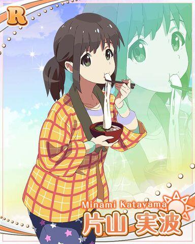 File:MINAMI GAME 07.jpg