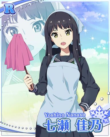 File:YOSHINO GAME 01.jpg
