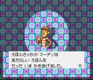 WallyWoSagase-SNES-03