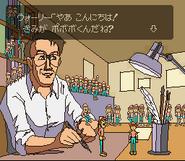 WallyWoSagase-SNES-04