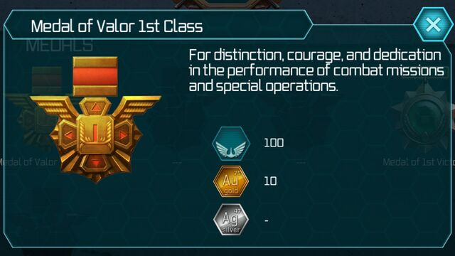 File:Medalofvalor1stclass.jpg