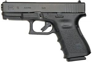 File:Glock 19 Handgun.jpg