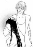 Kyohei pats Sunako