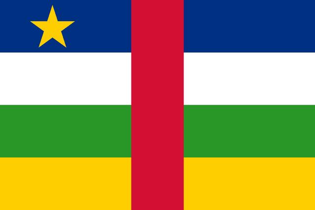 File:AFRICANREPUBLIC.png