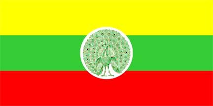 File:-Burma1942Japanese1.jpg