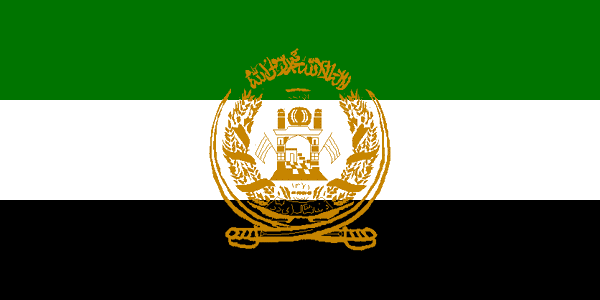 File:Flag of Afghanistan 1992 free.png