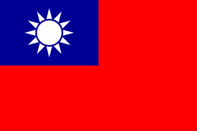 File:Flag of the Republic of China svg.png