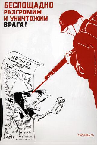 File:Kukryniksy-razgromim.jpg