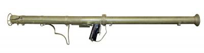 File:M9A1 Bazooka.jpg