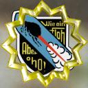File:Badge-6563-7.png
