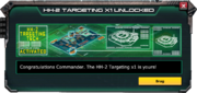 HH-2TargetingTech-UnlockMessage