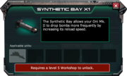 SyntheticBay-GearStoreDescription