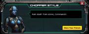 HellstormCommander-Lv15-Message