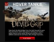 Hover Tank Email